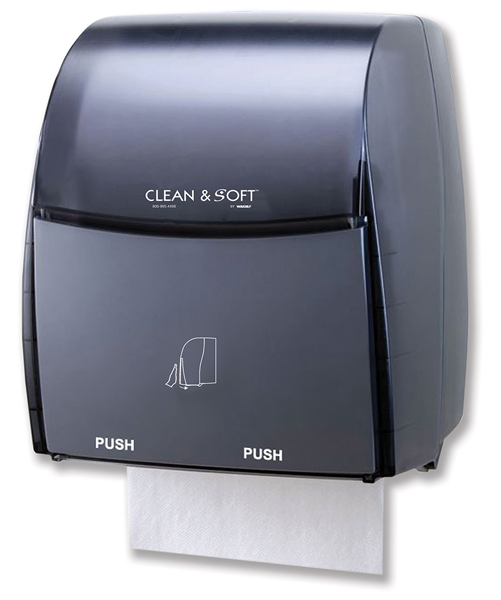 Clean and Soft EZ Touch Towel Dispensers