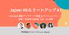 株式会社100代表の田村がリーダーを務めるHubSpot ユーザーグループにて、初の「Japan HUG ミートアップイベント #1」を開催