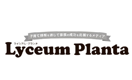 logo_lyceum_planta