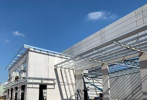 Industrial Construction Made Easy with U-Select™ Structural Packages