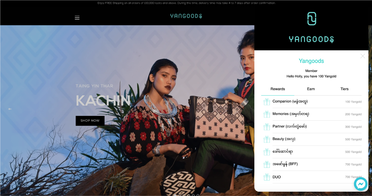 Yangoods' online and in-store loyalty program