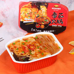 [Good Wife] Self Heating Tomato Flavor 5 Ingredients Hot Pot (1)