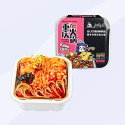 Konjac noodles self heating pot