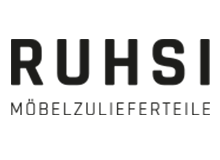 Ruhsi_logo