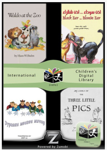 International-Childrens-Library-App