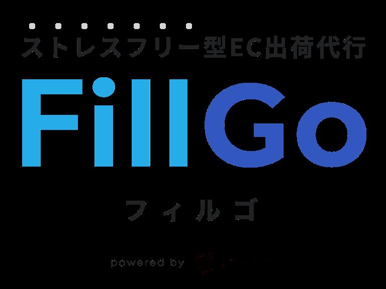 Fill Go - フィルゴ