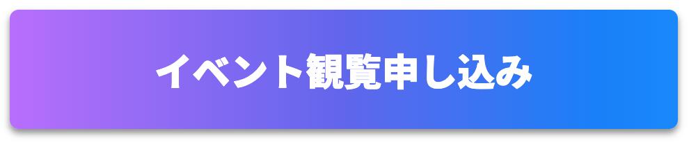 スクリーンショット 2020-11-26 17.42.23