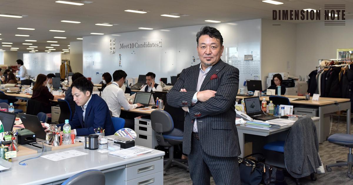 「感性人間」しか採用しない?自律的に動き続ける強い組織のつくり方 MS-Japan 有本隆浩社長(第5話) | VentureNavi