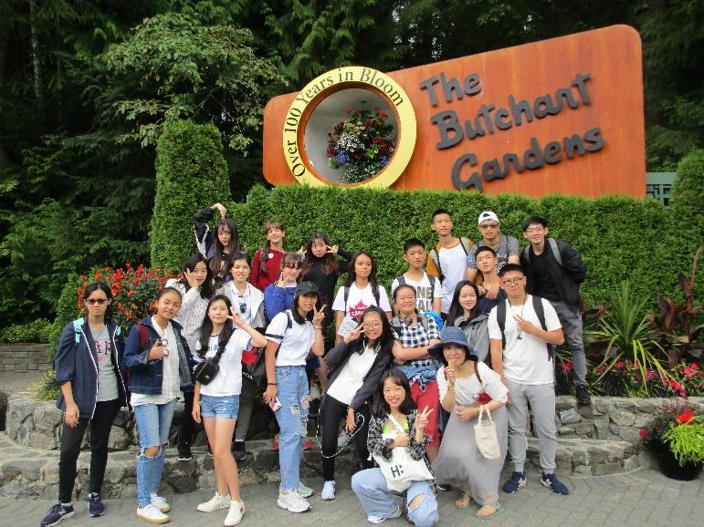 GV Victoria-studenten bezoeken de Butchard Gardens